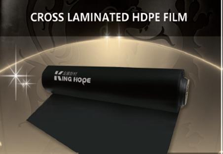 Cross Laminated Film 1